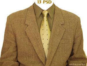Название 13 мужских костюмов
