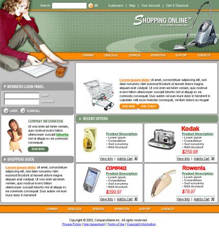 Онлайн прогон сайта